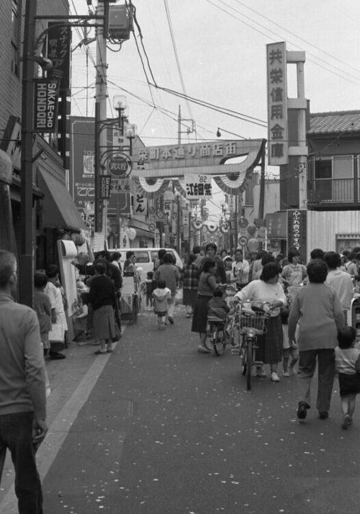現町名7 <栄町 さかえちょう>